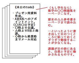 todolist-biz-study.jpg